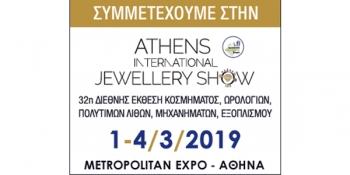 Athens International Jewelry Show 2019
